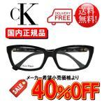 洗練されたニューヨークスタイルを提案するCKのメガネフレーム