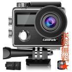 Campark 4Kアクションカメラ 2000万画素 フルHD 2インチタッチスクリーン 30m