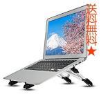 Megainvo ノートパソコン スタンド PCスタンド ノート 折りたたみ式 PCホルダー 高さ 角度調整可能 軽量 アルミ合金 PC MacBook ラップトップ iPad タブレット 3in1