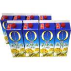 平田産業の一番搾り純正菜種油【8本】【送料無料】(ご自宅用)