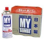 日本製 カセットボンベ 9本 (3本入り×3セット) カセットガス CB缶 災害対策 停電時用 常備用 ニチネン カセットコンロ用ボンベ マイ・ボンベL