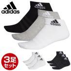 adidas Japan(アディダスジャパン)日本正規品 クッションアンクルソックス3足組 「FXI63」