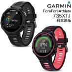 ガーミン(GARMIN)日本正規品GPSランニングウォッチForeAthlete735XTJ(フォアアスリート735エックスティジェイ)日本版