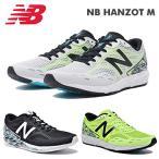 NewBalance (ニューバランス) NB HANZO T M トレーニングシューズ 2018モデル ウィズ:2E 「MHANZT」