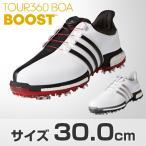 ショッピングTOUR 2016モデルアディダスゴルフ日本正規品TOUR360 Boa BOOSTソフトスパイクゴルフシューズサイズ:30.0cm