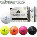 Advisor XD(アドバイザーエックスディー)338Dimplesゴルフボール1ダース(12個入)