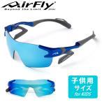 ZYGOSPEC(ジゴスペック) AirFly (エアフライ) ノーズパッドレススポーツサングラス キッズ用サイズ BLUE 「AF-901 C-3K ブルー」