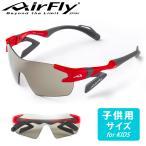 ZYGOSPEC(ジゴスペック) AirFly (エアフライ) ノーズパッドレススポーツサングラス キッズ用サイズ RED 「AF-901 C-4K レッド」