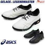 ASICS(アシックス)日本正規品 GELACE LEGENDMASTER (ゲルエースレジェンドマスター) ソフトスパイクゴルフシューズ 「TGN900」