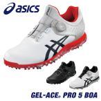 ASICS(アシックス)日本正規品 GEL-ACE PRO 5 Boa (ゲルエース プロ5ボア) ソフトスパイクゴルフシューズ 2021新製品 「1111A180」