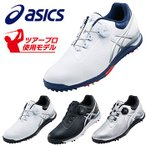 ASICS(アシックス)日本正規品 GEL-ACE TOUR3 Boa (ゲルエースツアースリーボア) ソフトスパイクゴルフシューズ 2018新製品 「TGN923」