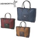 2015モデルASHWORTH(アシュワース)日本正規品AWグレイントートバッグ「KW905」