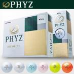 ブリヂストン日本正規品NEW PHYZ(ニューファイズ)ゴルフボール1ダース(12個入)