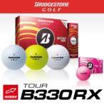 ブリヂストンゴルフ日本正規品TOUR B330RXゴルフボール1ダース(12個入)
