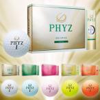 2015モデルブリヂストンゴルフ日本正規品PHYZ(ファイズ)ゴルフボール1ダース(12個入)