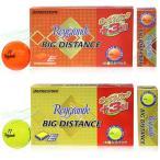 2017モデルブリヂストン日本正規品Reygrande(レイグランデ)BIG DISTANCE(ビッグディスタンス)ゴルフボール1箱(15個入)