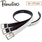 2015モデルブリヂストンゴルフ日本正規品Paradiso(パラディーゾ)カーブベルト「BTA521」