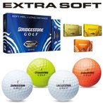 2015モデルブリヂストンゴルフ日本正規品EXTRA SOFT(エクストラ ソフト)ゴルフボール1ダース(12個入)