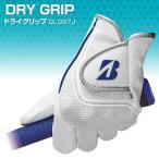 2017新製品BRIDGESTONE GOLFブリヂストン日本正規品ドライグリップ(DRY GRIP)ゴルフグローブGLG67J 「左手用」