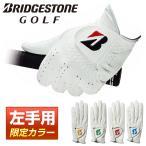 【限定カラー】BRIDGESTONE GOLF(ブリヂストンゴルフ)日本正規品 TOUR GLOVE(ツアーグローブ) メンズゴルフグローブ(左手用) 2021新製品 「GLG12C」