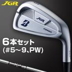 2016モデルブリヂストン日本正規品JGR FORGEDアイアンXP95スチールシャフト6本セット(#5~9、PW)
