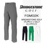 BridgestoneGolf ブリヂストンゴルフウエア 春夏ウエア ストレートパンツ FGM02K