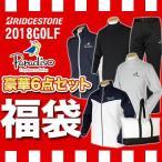 BRIDGESTONE Paradiso(ブリヂストンパラディーゾ) 日本正規品 2018新春 「メンズウエア」 豪華6点セットゴルフ福袋