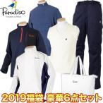 BRIDGESTONE Paradiso(ブリヂストンパラディーゾ) 日本正規品 2019新春 「メンズウエア」 豪華6点セットゴルフ福袋