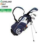ダンロップ日本正規品クリーブランドゴルフ ジュニアSMALL(スモール)3本セット「4~6才 90~110cm」+スタンドバッグ付き
