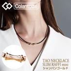 ColanTotte日本正規品 コラントッテ TAO ネックレス