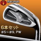 マルマンゴルフ日本正規品コンダクターLXマレージングアイアンアベレージライン6本セット(I#5~9,PW)NSPRO950GHスーパーウエイトフロースチールシャフト