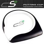 グリーンアクティブゴルフパター練習CS2 パッテ...