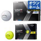 【文字オンネーム】 Callaway(キャロウェイ)日本正規品 CHROME SOFT X TRIPLE TRACK 2020モデル ゴルフボール1ダース(12個入)
