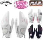2017新製品Callaway(キャロウェイ)日本正規品Bear Dual Glove(ベアデュアルグローブ)17JMゴルフグローブ「両手用」※レディスモデル※