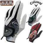 2015モデルCallaway(キャロウェイ)日本正規品Graphic Glove 15 JM(グラフィックグローブ15JM)ゴルフグローブ「左手用」