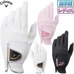 Callaway(キャロウェイ)日本正規品 Nail Dual Glove Women's 21 JM (ネイル デュアル グローブ ウィメンズ 21 JM) レディス ゴルフグローブ(両手用) 2021新製品