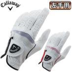 2016モデルCallaway(キャロウェイ)日本正規品Opti Soft Glove 16 JM(オプティソフトグローブ16JM)ゴルフグローブ「左手用」