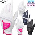 Callaway(キャロウェイ)日本正規品 Style Dual Glove Women's 21 JM (スタイルデュアルグローブ ウィメンズ 21 JM) レディスゴルフグローブ(両手用) 2021新製品