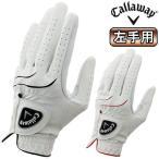 2015モデルCallaway(キャロウェイ)日本正規品Tour Hybrid Glove 15 JM(ツアーハイブリッドグローブ15JM)ゴルフグローブ「左手用」