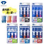 DAIYA GOLF(ダイヤゴルフ)日本正規品 紫外線で色が変わるAERO SPARK TEE エアロスパークティー