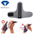 ダイヤコーポレーションリストジャッジ「AS-483」「ゴルフ練習用品」
