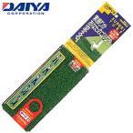 ダイヤゴルフ日本正規品 素振り用人工芝マット素振りターフ 「MT-401」「ゴルフ練習用品」