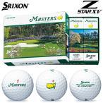 ダンロップ スリクソン日本正規品  NEW Z-STAR XV MASTERS(マスターズモデル) 2019新製品 ゴルフボール1ダース(12個入り)