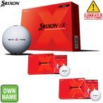 2017新製品ダンロップ スリクソン日本正規品SRIXON -X-(スリクソンエックス)ゴルフボール1ダース(12個入り)
