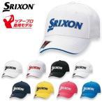 2017新製品ダンロップ日本正規品SRIXON(スリクソン)ツアープロ着用モデルオートフォーカスゴルフキャップ「SMH7130X」