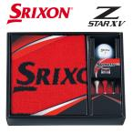 ダンロップ日本正規品 SRIXON(スリクソン) Z STAR XV ボールギフト 2019モデル 「GGF-F1065」