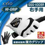 ダンロップ日本正規品XXIO ゼクシオ HI-GRIPゴルフグローブGGG-X005R「右手用」
