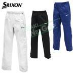 ダンロップ日本正規品SRIXON(スリクソン)レインパンツ(メンズ)「SMR6002S」