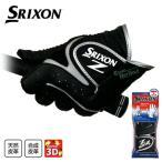 DUNLOP(ダンロップ)日本正規品 SRIXON(スリクソン) メンズ ゴルフグローブ(左手用) 「GGG-S016」