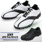 DYNAMAX(ダイナマックス) スパイクレスゴルフシューズ 「DMGS−1601」
